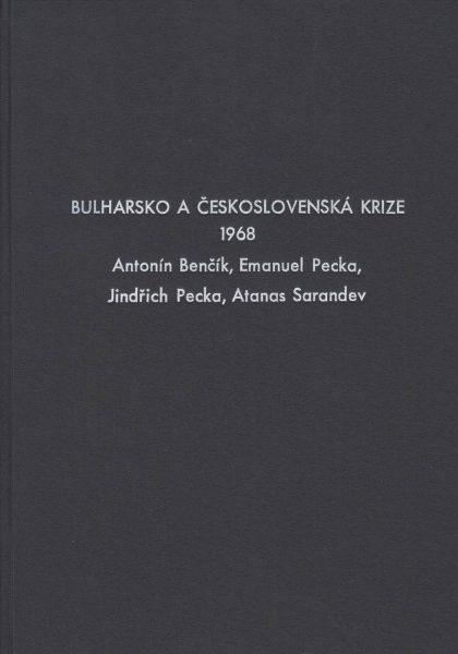 Bulharsko a československá krize 1968 (Pobyt sovětských vojsk na území Československa 1968–1991)