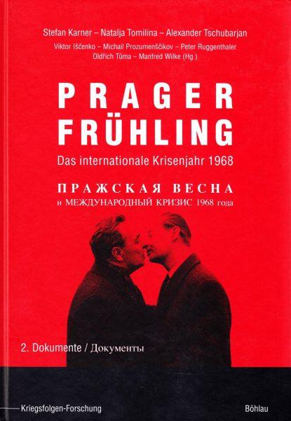 Prager Frühling. Das internationale Krisenjahr. Band 2. Dokumente