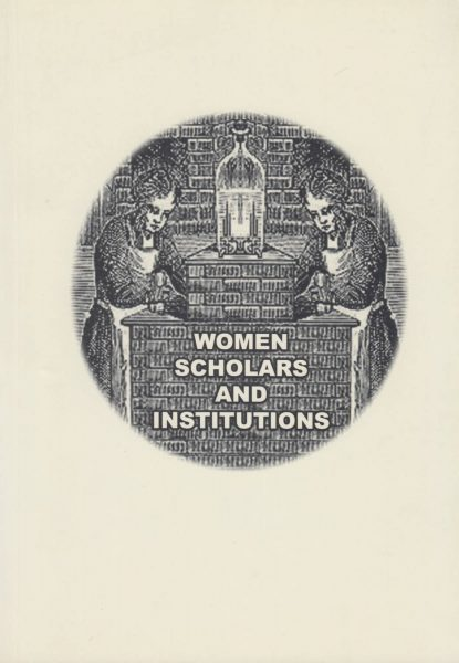 Women Scholars and Institutions