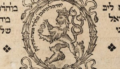 Upcoming Colloquium on Modern Jewish History