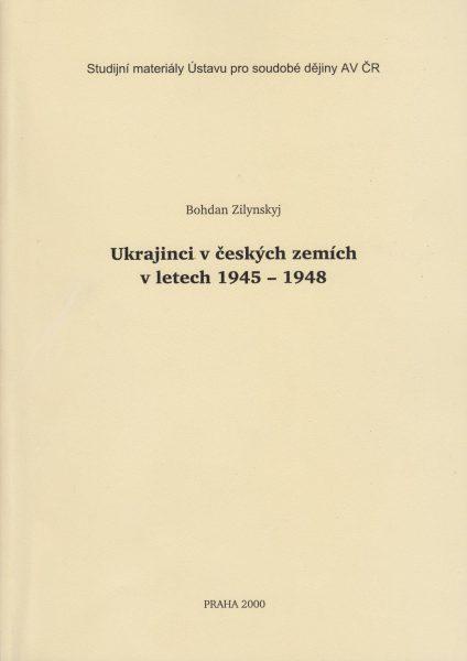 Ukrajinci v českých zemích v letech 1945–1948